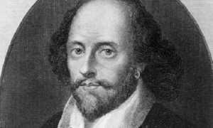Foto Shakespeare